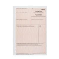 mashpaper Ursprungszeugnis IHK Formular Vordruck ohne Nummerierung